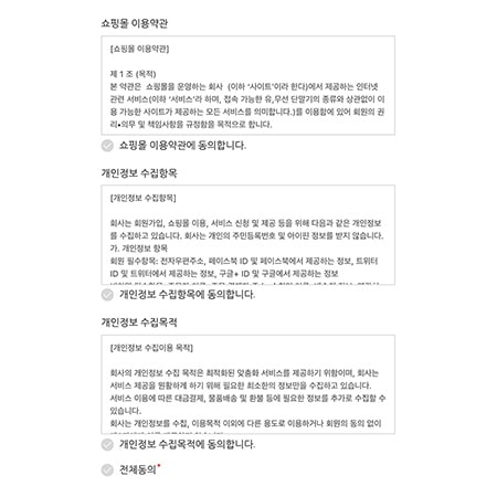 menu-agreement-a