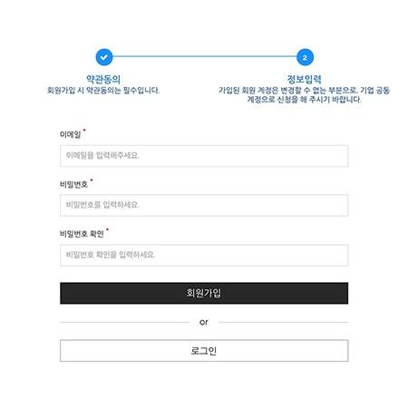 menu-register-normal