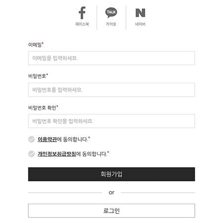 menu-register-type-a